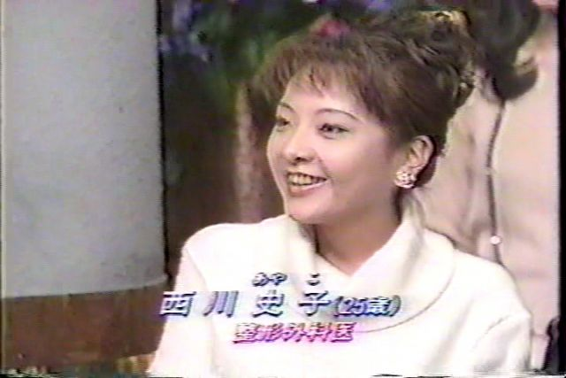 nisikawaayako57