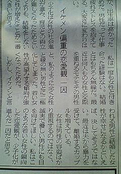 seikaku212