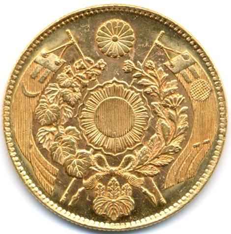 貨幣127裏2