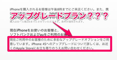 app;e5
