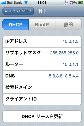 dns3.png