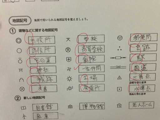 テスト59