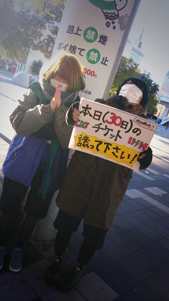 20131230152458_1_2.jpg
