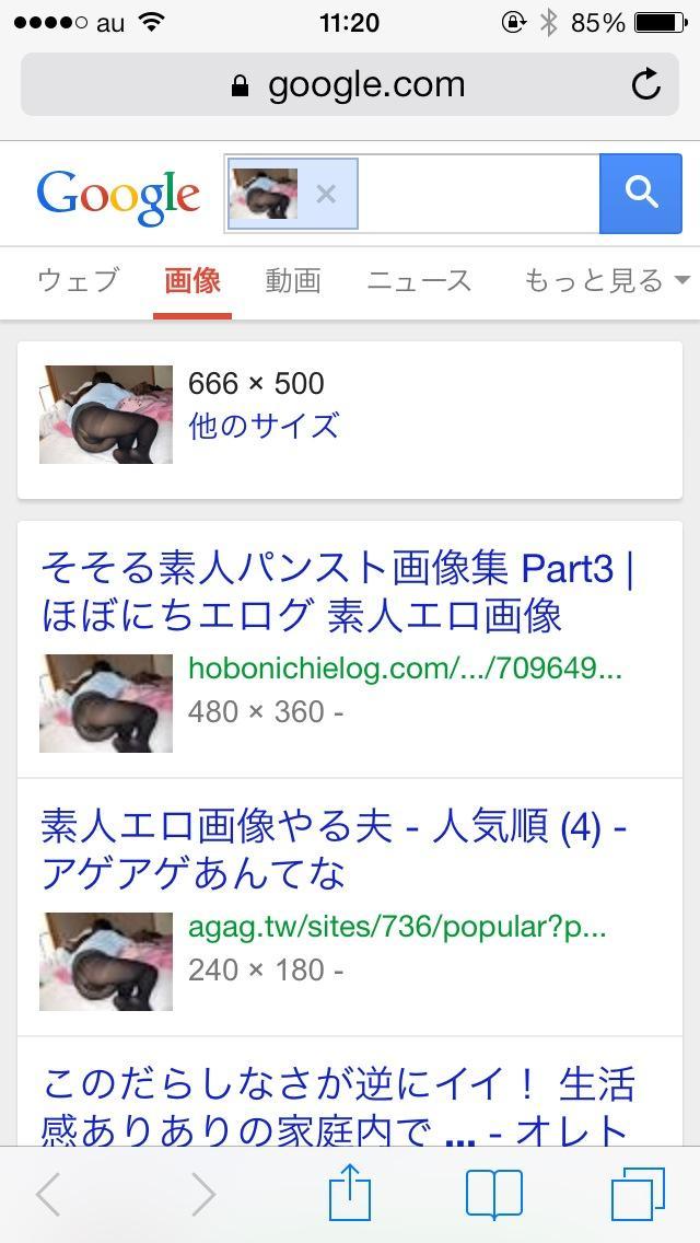 20140102032931_118_1.jpg