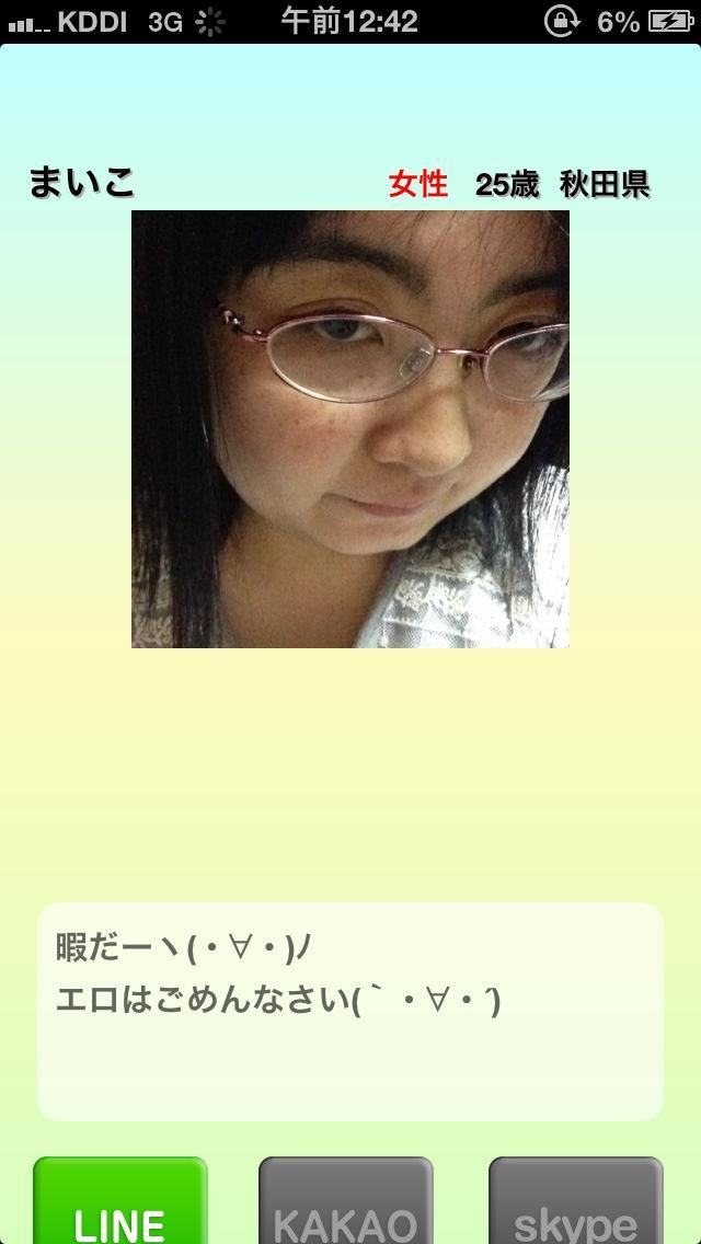 20140105074744_144_2.jpg