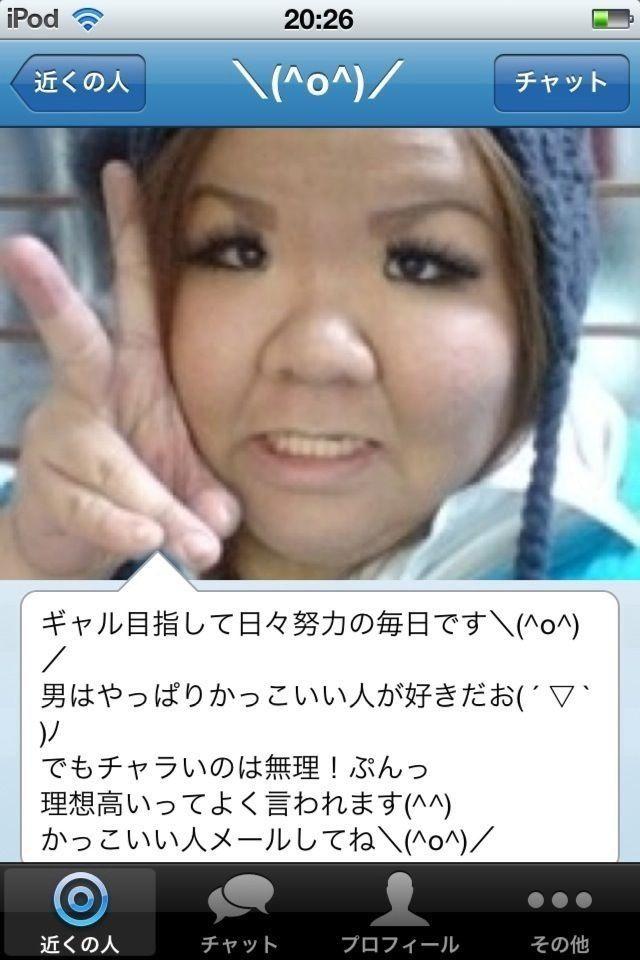 20140105074744_22_2.jpg