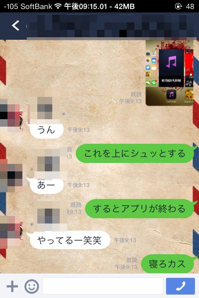 20140117180257_1_2.jpg