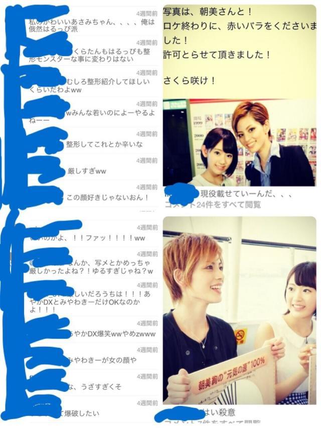 渡辺麻友14