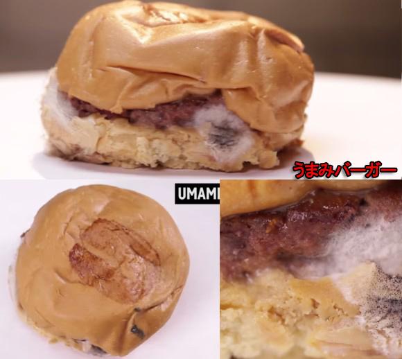 ハンバーガー7
