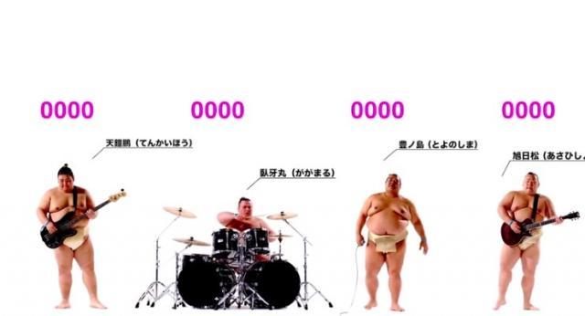 バンド11
