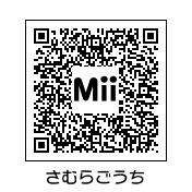 Mii482.jpg