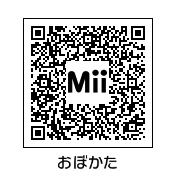 Mii485.jpg