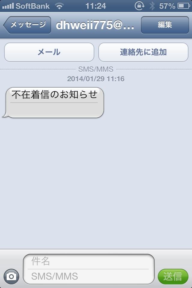 20140129183335_13_1.jpg