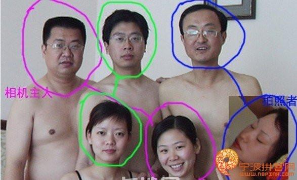 【画像あり】中国共産党幹部の乱交写真が流出か3