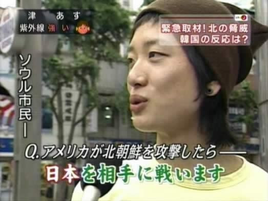 韓国の大学生54%「北朝鮮より日本が敵国」