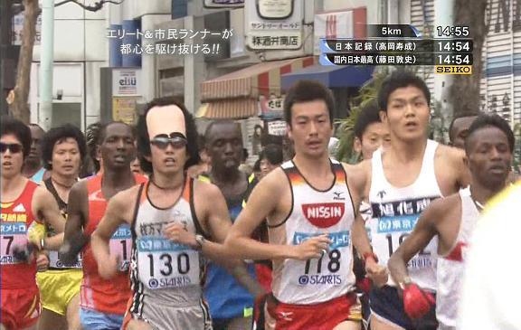 マラソン53