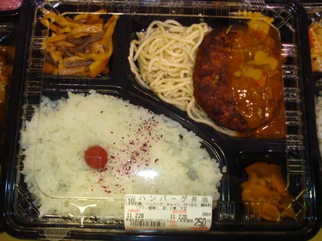 夕食842