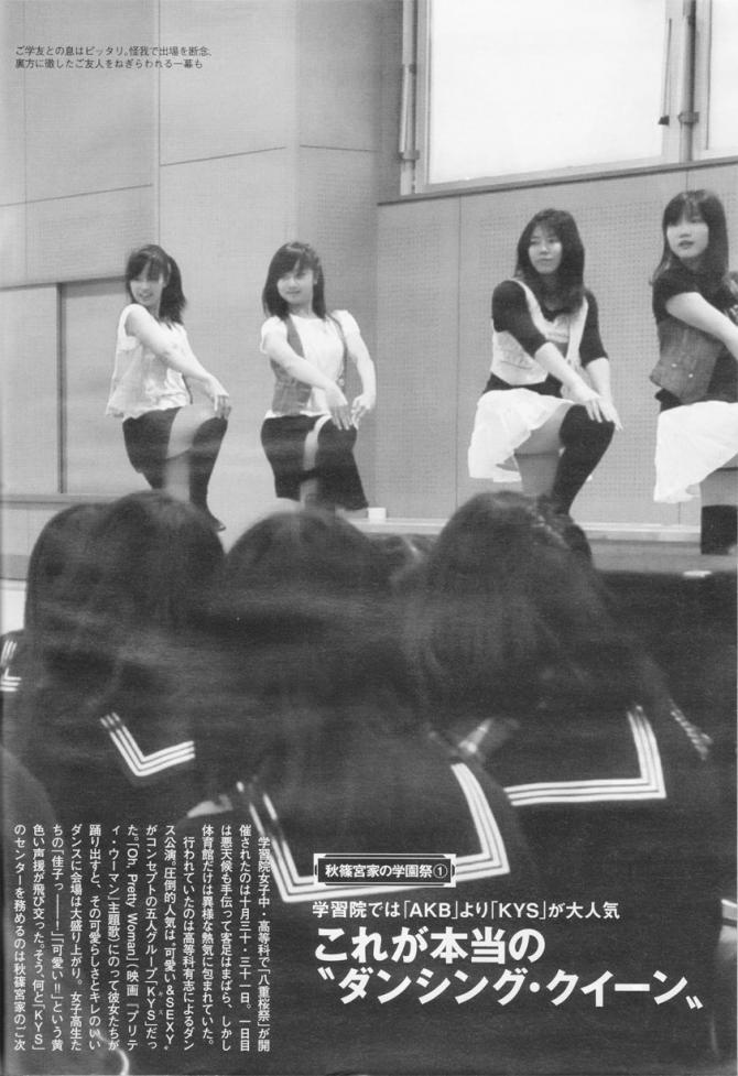 佳子さまダンス2