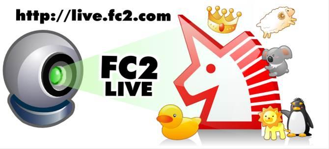 FC2ライブ0