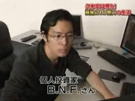 BNF_20130506142018.jpg