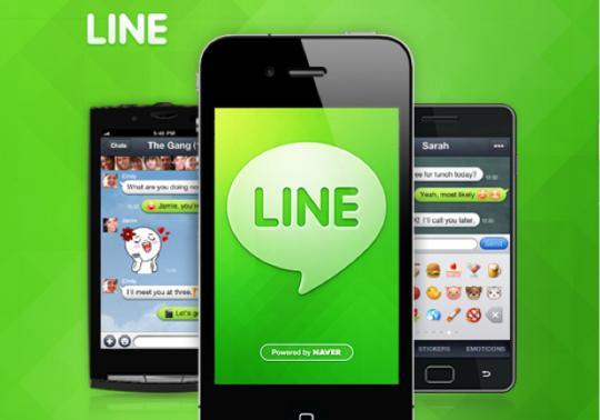 LINE_20130402025541.jpg