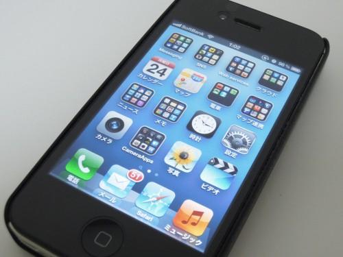 iphone_2013101606572066a.jpg