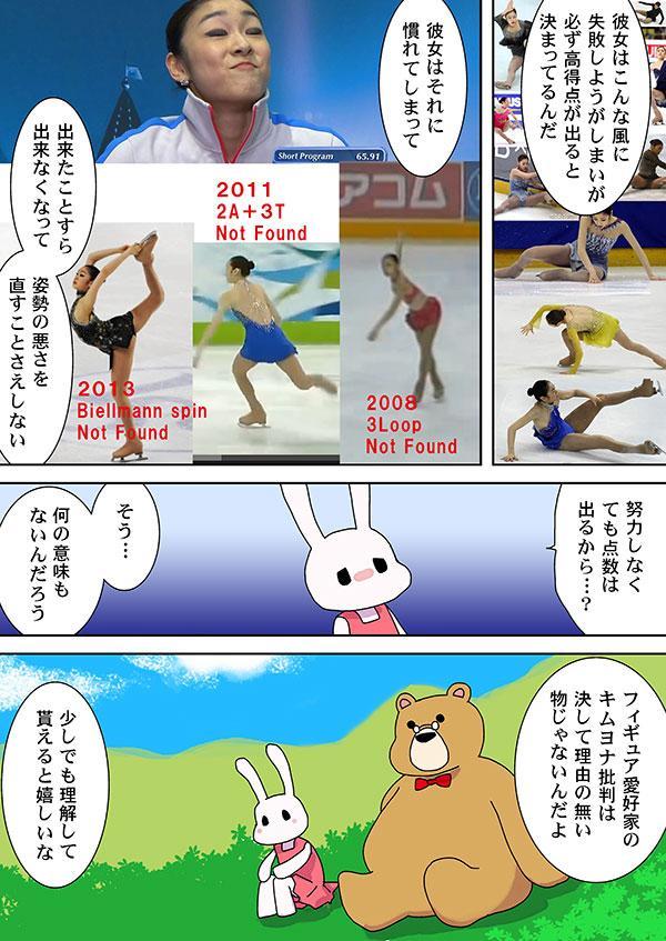 20140220141513_1_2.jpg