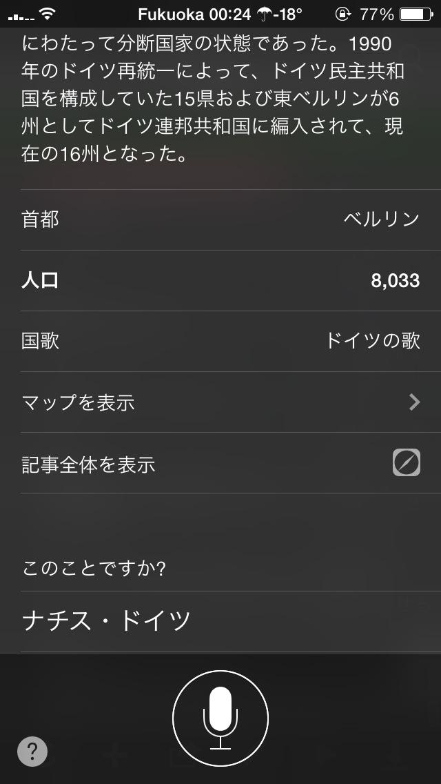 20140222012214_73_1.jpg