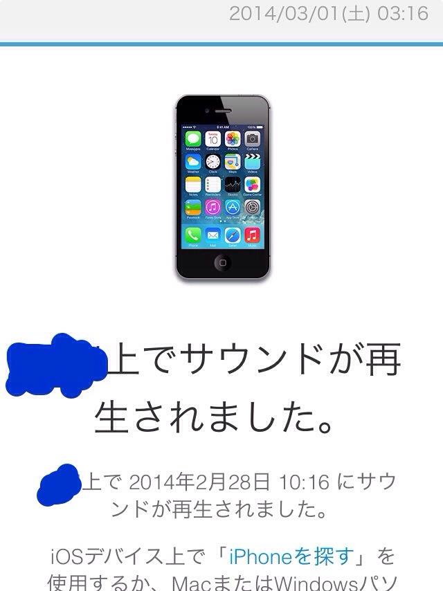 20140310084223_39_2.jpg