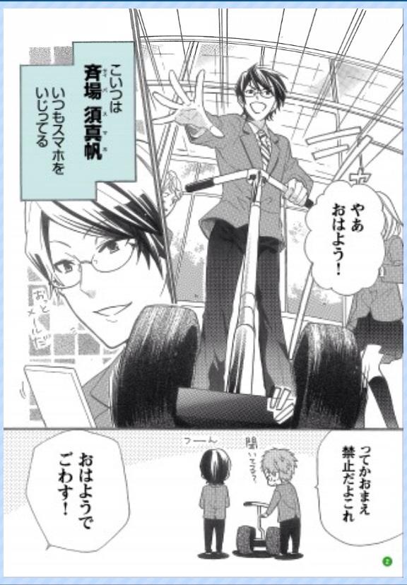 進研ゼミ12