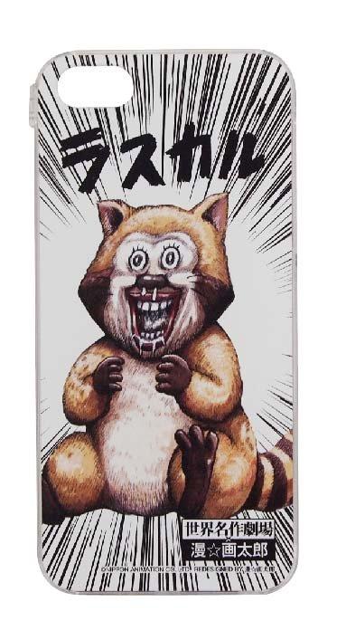 漫画太郎161
