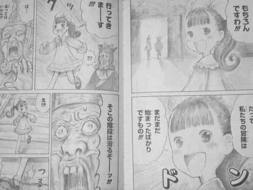 漫画太郎731