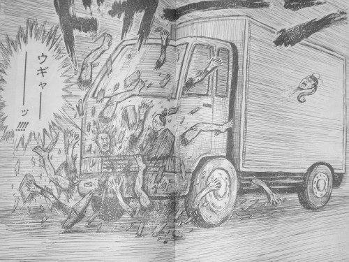 漫画太郎732