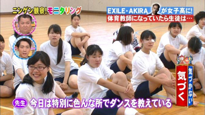 女子校11