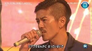 森田剛70