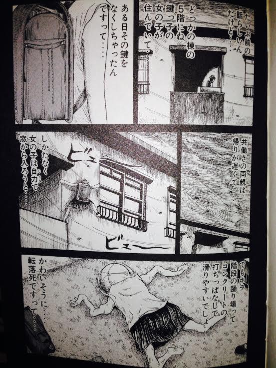 しあわせ団地7