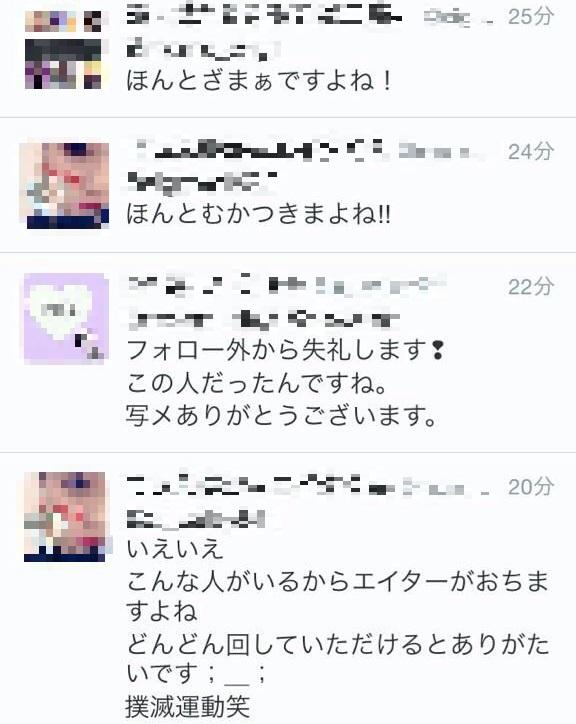 24時間テレビ322
