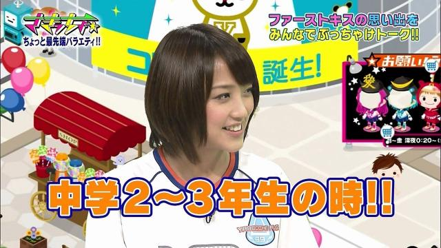 竹内由恵ア12