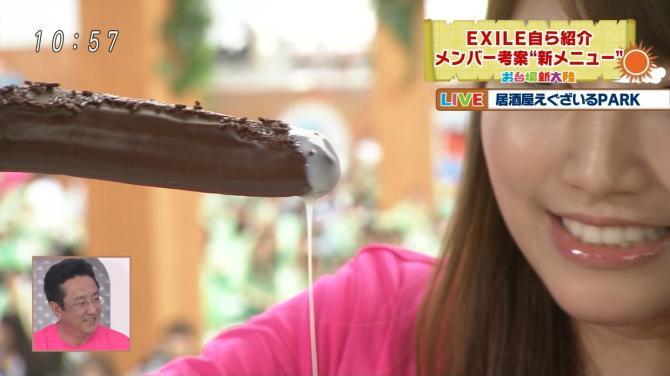 EXILE2.jpg