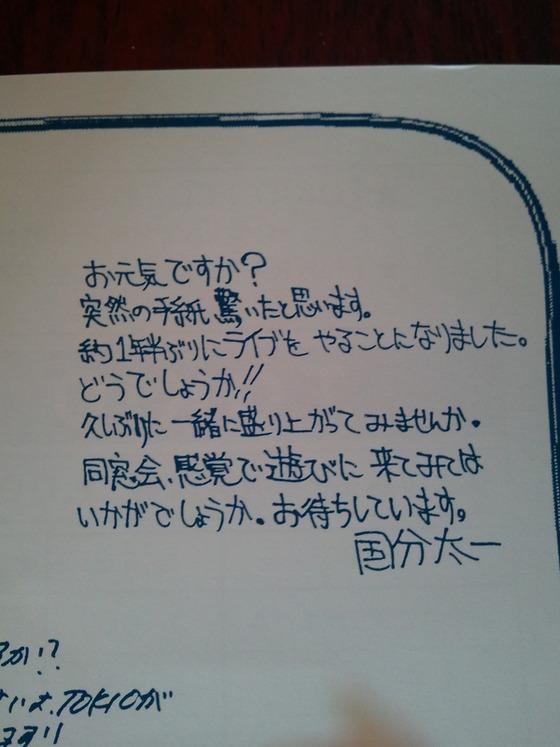 tokio5.jpg