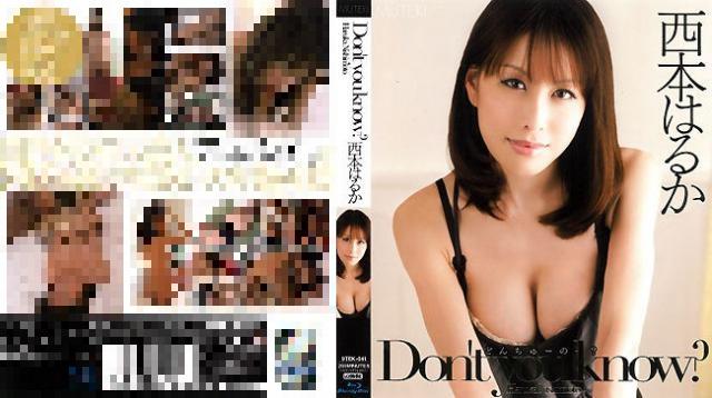 AV女優73
