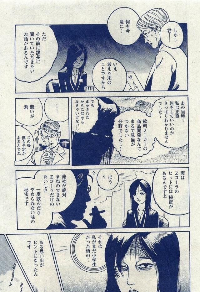漫画205