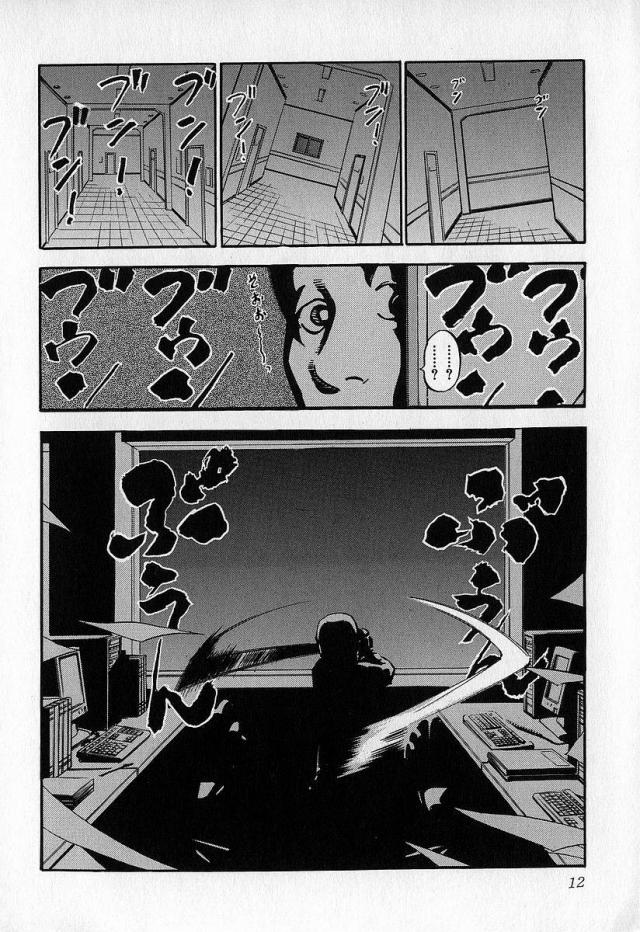 漫画463