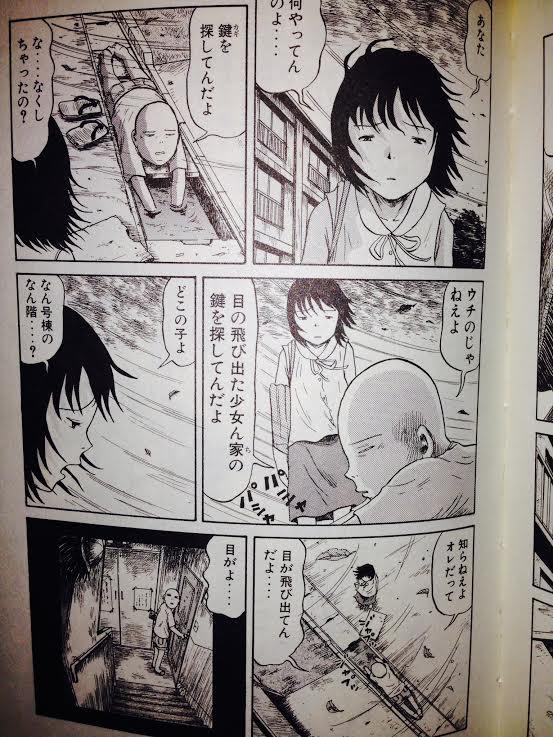漫画641