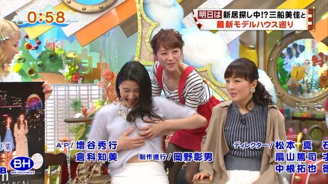 テレビ51