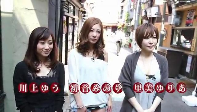 テレビ151