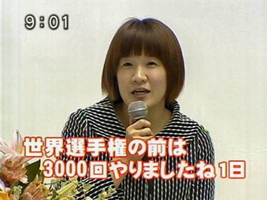 テレビ161