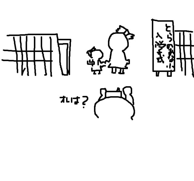 ポーズ19