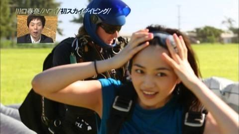 川口春奈2031