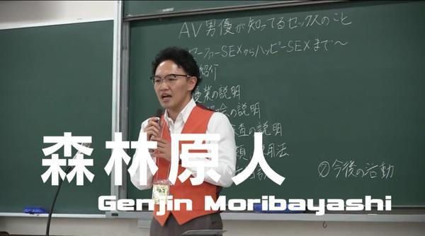 AV男優831